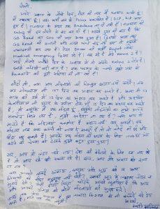 letter swati