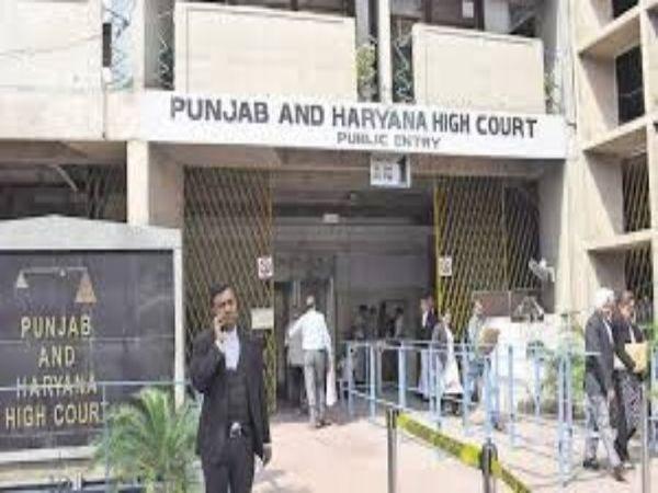 haryan high court